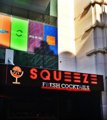 squeeze outer.jpg